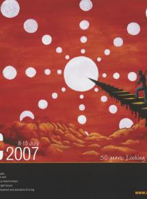 2007 National NAIDOC Poster
